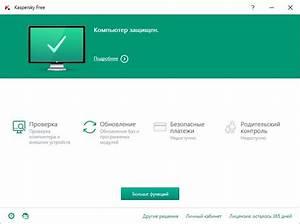 Antivirus En Ligne Kaspersky : kaspersky free le premier antivirus gratuit de kaspersky lab justgeek ~ Medecine-chirurgie-esthetiques.com Avis de Voitures