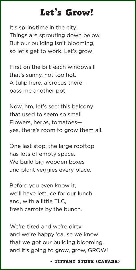 dear tomato poet  palooza renee latulippe