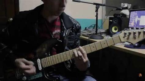 Mana (cover Guitarra) Danny Villacis