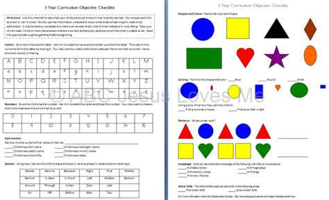toddler and preschool objective checklist abc jesus me 309 | ObjectiveChecklist3