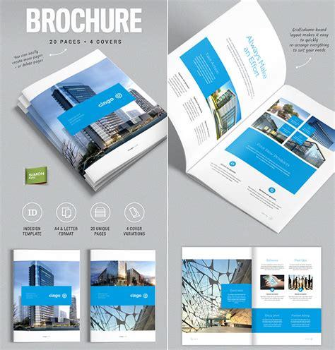 indesign brochure templates  creative