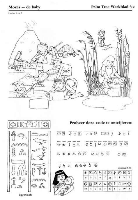 Kleurplaat Richteren 14 by Leuk Werkblad Mozes Manualidades Biblicas Bible Crafts