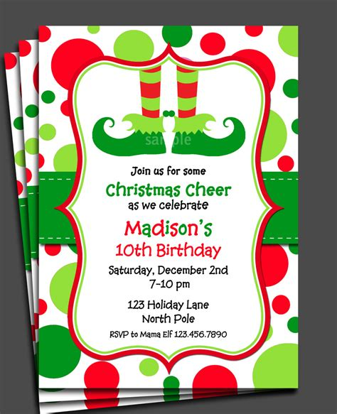 christmas elf invitation printable  printed