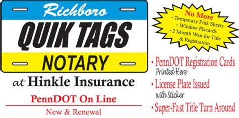Hinkle insurance agency dirba šiose srityse: Auto Tags | Notary Public: Bucks County PA - Montgomery ...