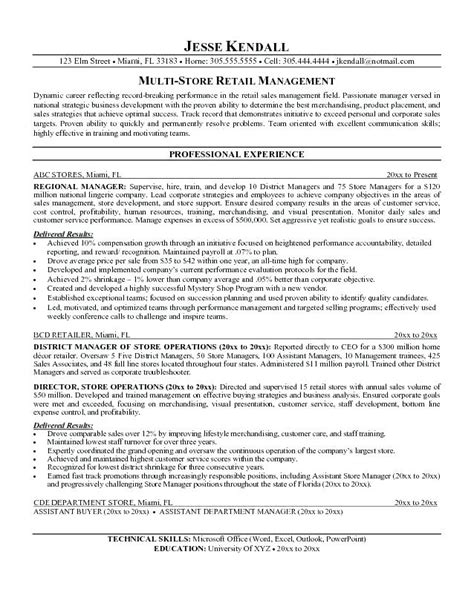 Aldi District Manager Cover Letter by 14 Retail Store Manager Resume Paystub Format