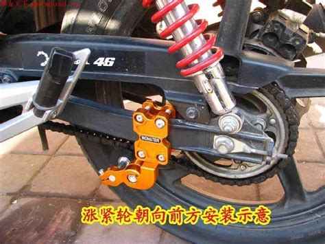 Cnc Automatic Alloy Adjustable Conversion Motorcycle Chain