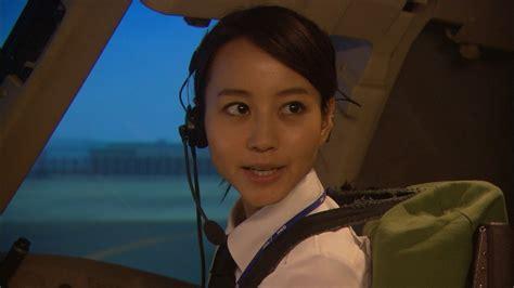 ミス パイロット 10 話