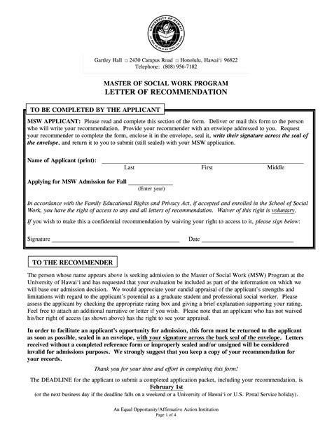 social work reference letter templates
