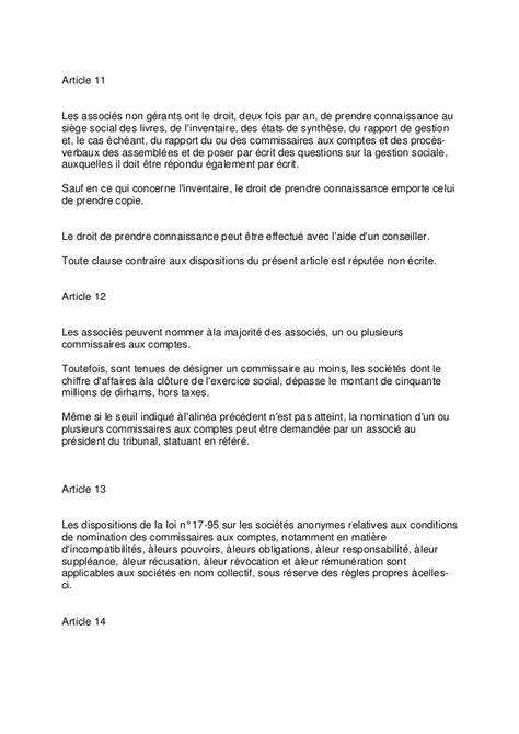 alinea siege social maroc loi societes sarl snc etc 2