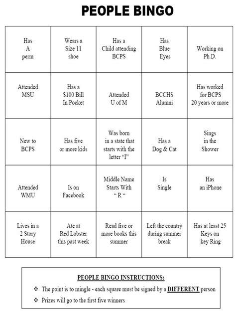 8 best images of printable bingo breaker breaker bingo printable - Christmas Ice Breaker Printables Trivia