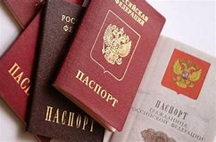 Документы при замене паспорта мужчине