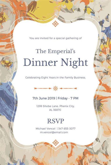holiday dinner invitation templates psd eps ai