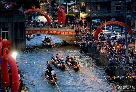 Dragon Boat Racing Today by In Pictures China Celebrates Dragon Boat Festival Hong