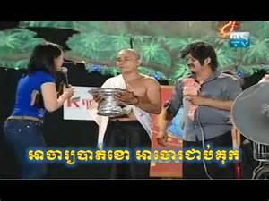 Khmer Comedy 2015
