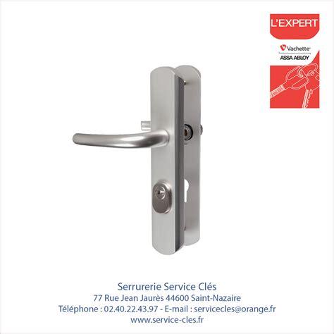 poignee de porte d entree blindee poign 233 e pour porte d entr 233 e avec protecteur de cylindre