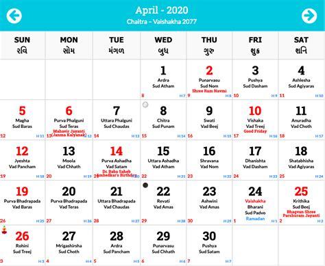 apr calendar
