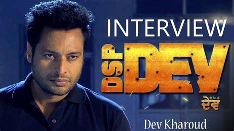 DSP DEV Star Cast (Interview) | Dev Kharoud | PBN Music ...