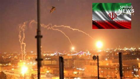 อิหร่าน ลั่นจะไม่ยั้งมือในการโจมตีกองกำลังทหารของสหรัฐ เผยวันนี้เป็นแค่ก้าวแรก