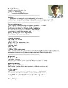 personal information resume ojt sle resume for ojt sle resume