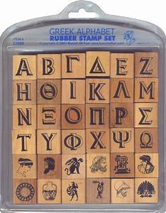 Greek rubber stamp alphabet for Greek letter stamps
