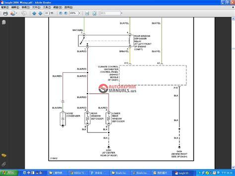 honda insight 2006 wiring diagram auto repair manual