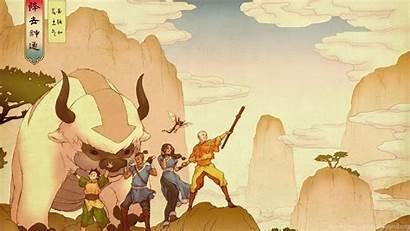 Avatar Aang Airbender Last Desktop Cool Kecbio