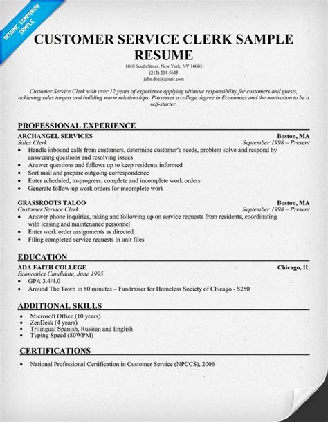 customer service clerk resume resumecompanion com resume sles across all industries
