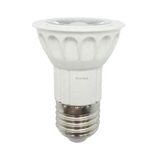 anyray anyray  led replacement halogen bulb   watts    ge monogram hood
