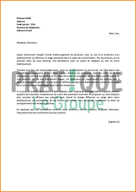 lettre de motivation aide soignante maison de retraite modele lettre de motivation aide soignante maison de retraite
