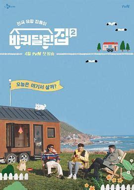 您尽管问 2021(徐章勋)_您尽管问 2021推荐_您尽管问 2021韩国综艺在线观看_韩剧网