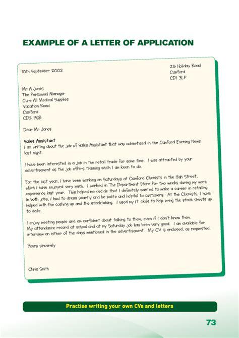 culture  mojokerto regency sample cover letter