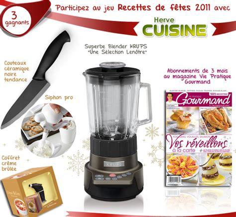 concours jeux et d 233 fis de la blogo culinaire concours herv 233 cuisine
