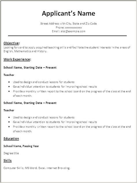 Customize, download and print your teacher resume so you can feel confident and ready during your job hunt. Sample Severance Package Counter Offer Letter ...