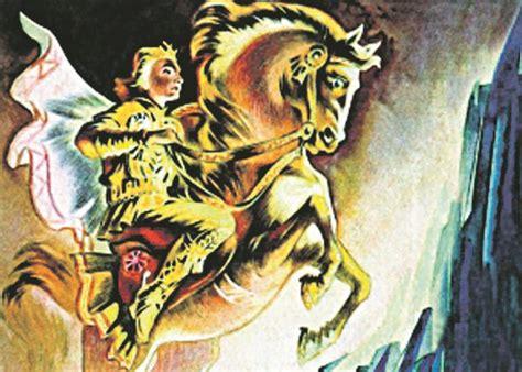 GRĀMATU APSKATS: Rainis. Zelta zirgs - Grāmatu apskats ...