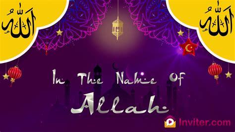 muslim nikaah wedding invitation video maker invitercom