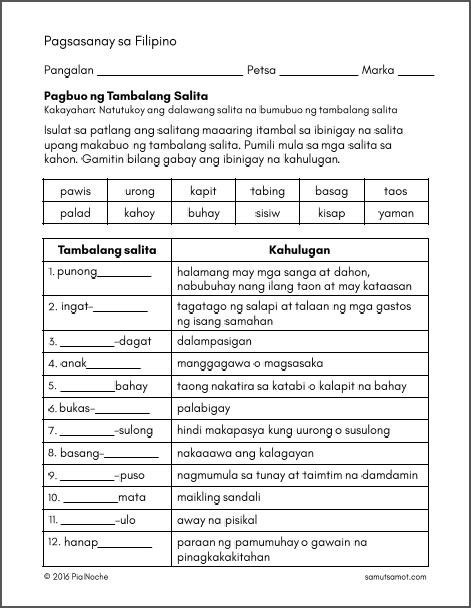 pagbuo ng tambalang salita worksheets samut samot