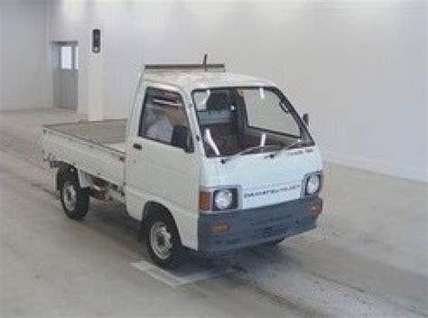 Daihatsu Trucks by Daihatsu Hijet Truck 1989 Used For Sale