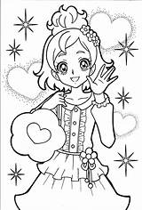 Coloring Pages Precure Glitter Anime Force Princess Pretty Cure Colouring Cool Games Haruka Star Printable Sheets Princesses Go Japanese Fun sketch template