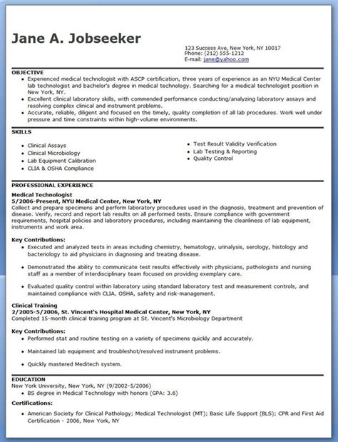 21061 physician assistant resume template technologist resume exle creative resume