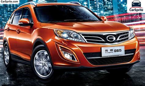 gac gs  prices  specifications  saudi arabia