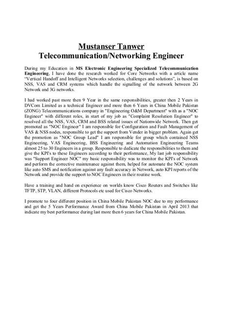 mustanser tanwer cv telecom engineer