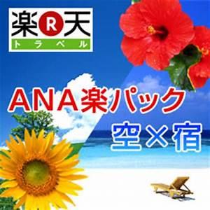 Lionline.NET 中国 金融 株 ビジネス インタネット ショッピング タオバオ 中国語 留学 趣味 旅行 メディア情報 ソフトウェア 検索......
