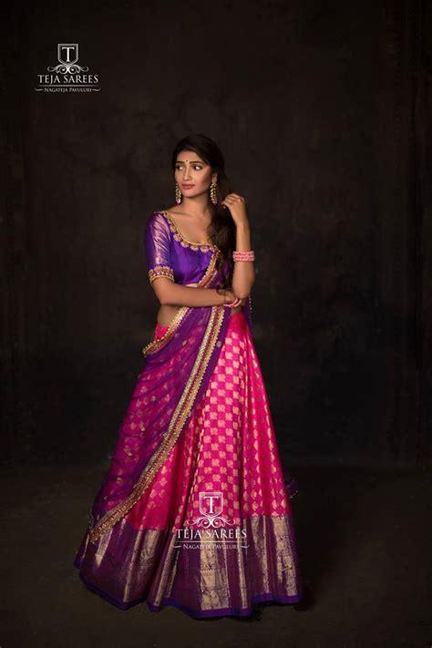 beautiful sampradaya collections  teja sarees