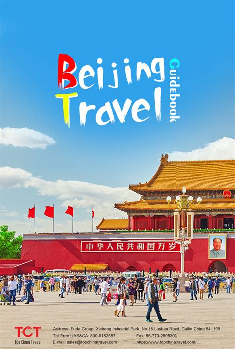 Download Beijing Travel Guide Book (PDF) Free Download For ...