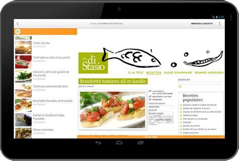 application android cuisine application recette cuisine android un site culinaire