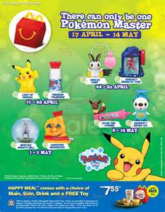 17 apr 14 may 2014 mcdonalds malaysia free pokemon toys with happy meals promotion