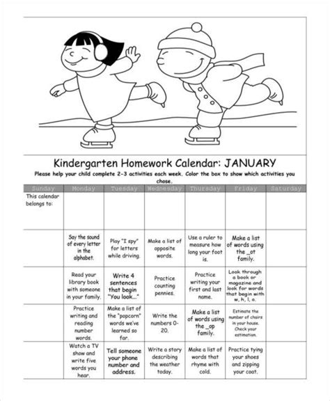 homework calendar templates