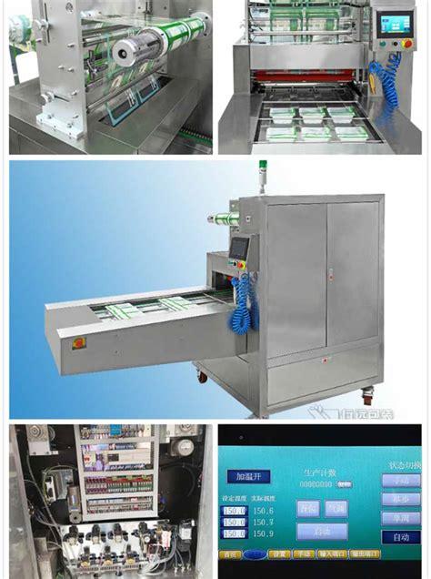 type gas flushing sealing machinefood tray map sealing machine supplier
