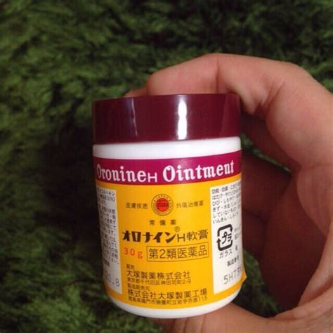 ニキビ オロナイン 塗り方