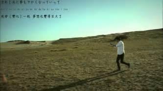 C.h.a.o.s.m.y.t.h.(日文/羅馬/中譯字幕)